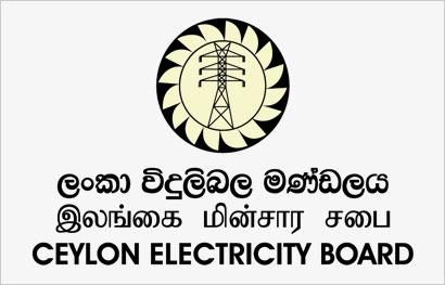 ceylon-electricity-board(2)