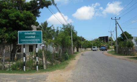 chawakachheri