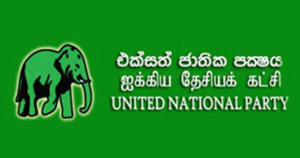 united-national-party-unp-sri-lanka-logo