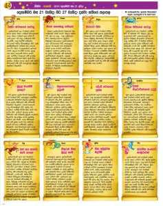 Mawbima Online - E paper